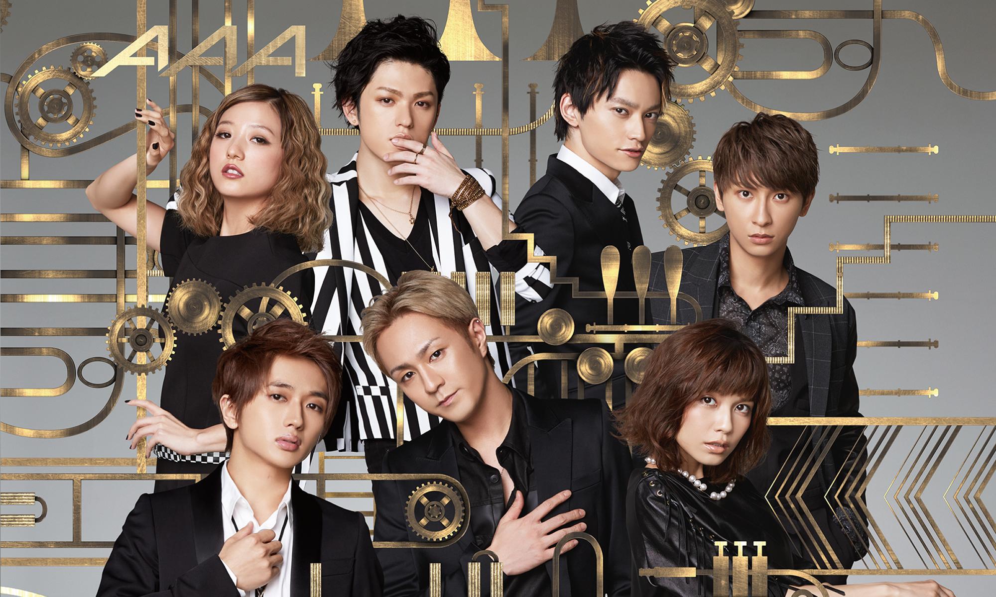 PROFILE|AAA(トリプル・エー) O...