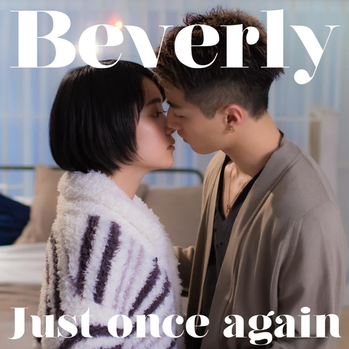 MUSIC | Beverly(ビバリー)オフィシャルサイト