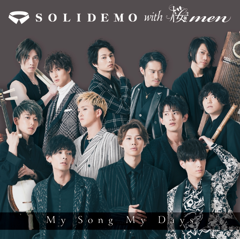 My Song My Days(SOLID盤)