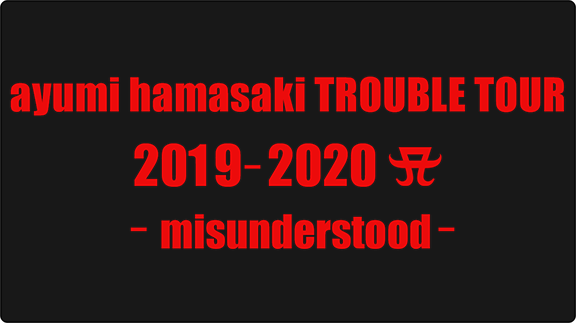 ayumi hamasaki 浜崎あゆみ official website