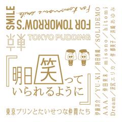 Jsha_TOKYO PUDDING.jpg