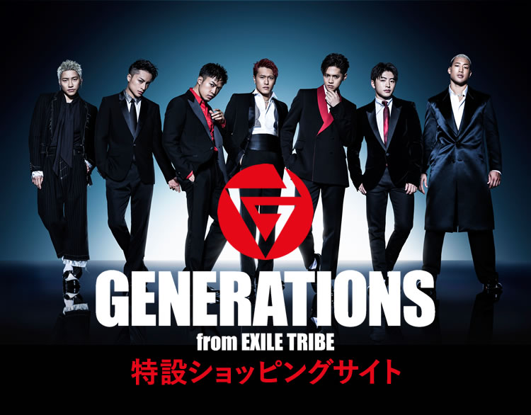 generations from exile tribe初のベストアルバム best generation