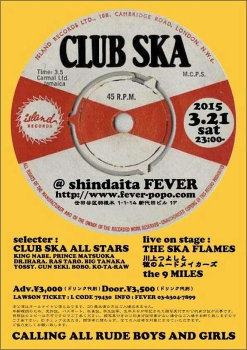 http://avexnet.or.jp/moodmakers/2015/02/23/IMG_5007.JPG