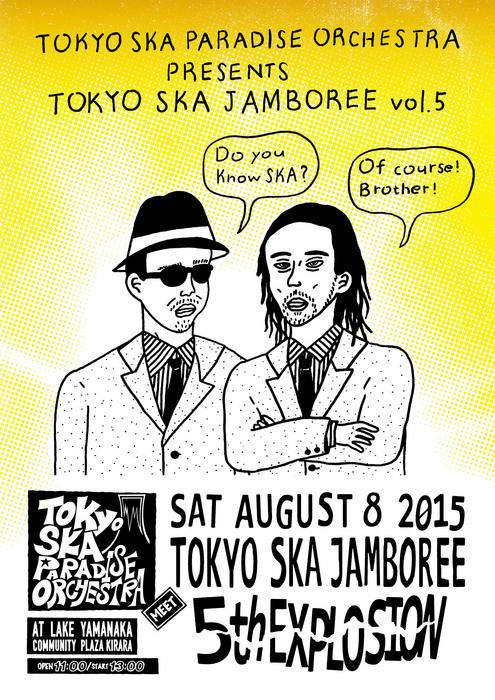 http://avexnet.or.jp/moodmakers/2015/07/17/tokyo_skajamboree%202015_mainvisual_A.JPG