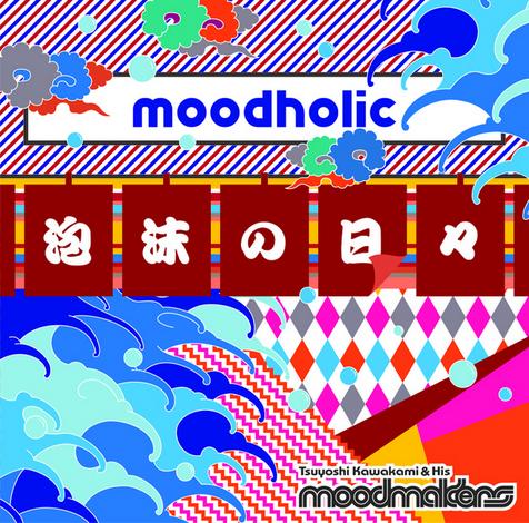 moodholic_cover_lo.jpg