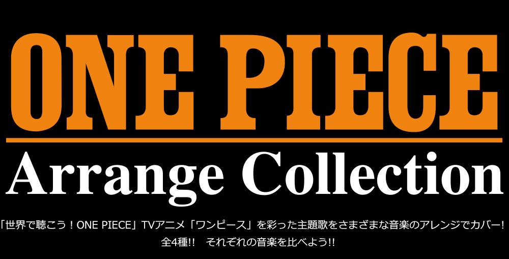 6cb7f6d35b977 「ONE PIECE ワンピース」DVD公式サイト