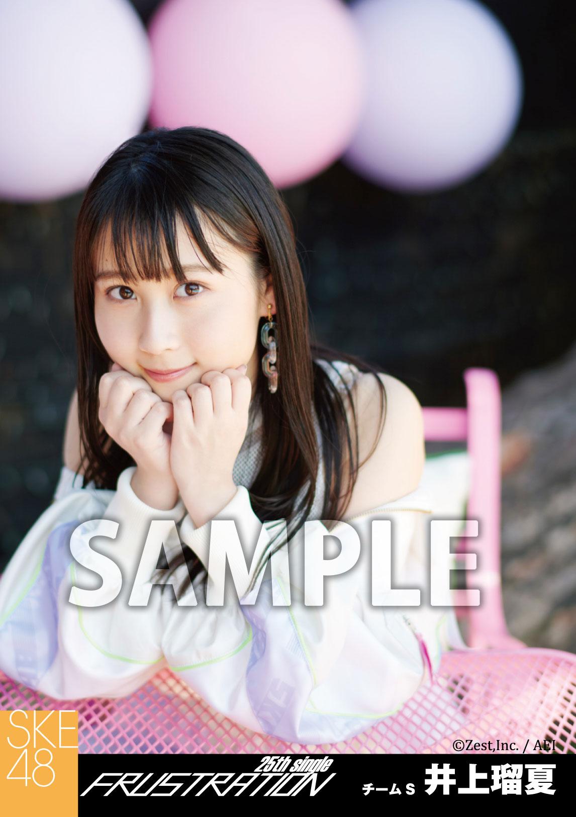 シヨン応援スレ [転載禁止]©2ch.netYouTube動画>1本 ->画像>77枚