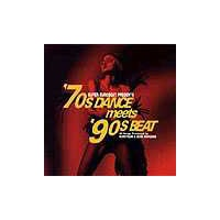 DISCOGRAPHY [SUPER EUROBEAT PRESENTS '70S DANCE MEETS '90S BEAT