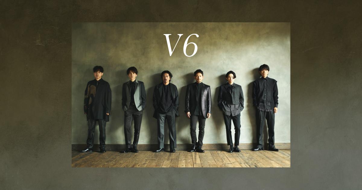 V6 Official Website