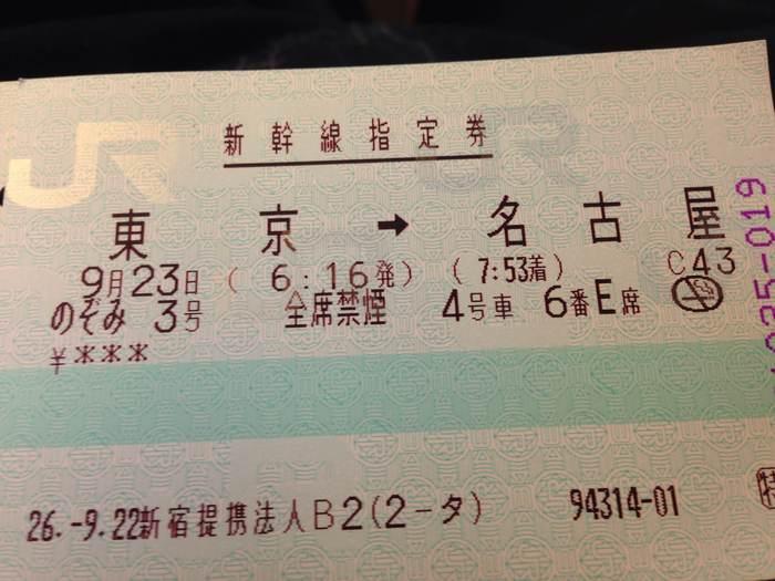 20140925065356.JPG