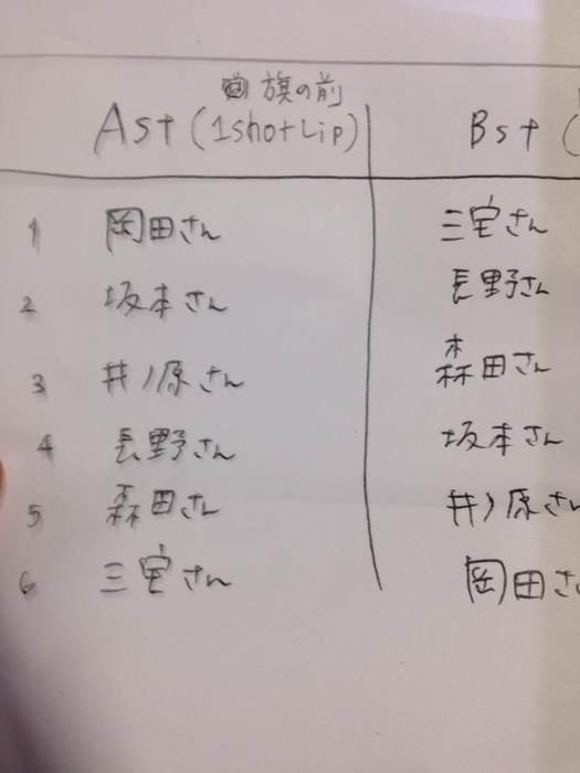 20141016170203.JPG