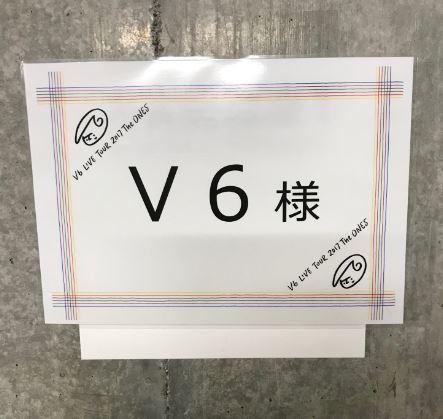 バリ.JPG