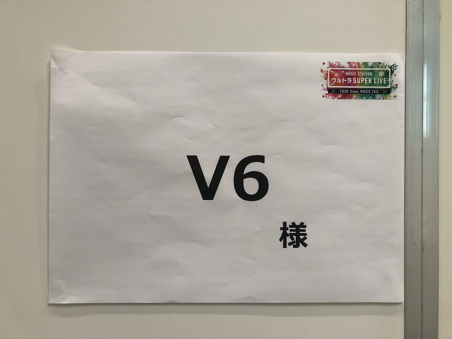 リアルタイム v6